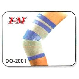 達成醫療 愛民衛材 DO~2001 醫療壓力支撐系列 護手肘 肘束套 護具