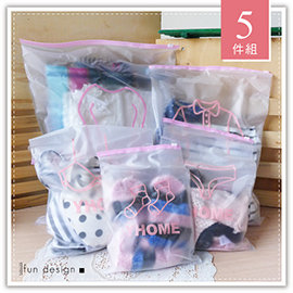 【Q禮品】B2978 衣物夾鏈收納袋五件組/PVC 多功能旅行收納袋/防水萬用包/衣物收納袋/行李整理袋/防水夾鏈袋