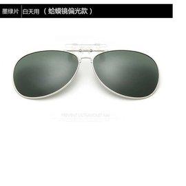 偏光墨鏡 夾片式 太陽眼鏡 近視眼鏡專用 抗uv 鏡夾