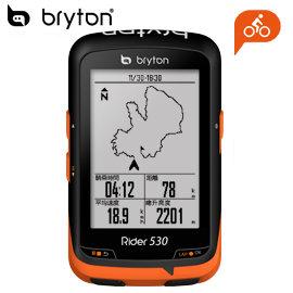 Bryton Rider 530T 中文無線連網自行車導航記錄器 含 F~Mount 延伸
