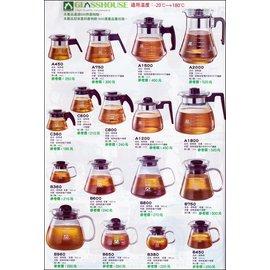 球39 GLASSHOUSE 耐熱玻璃壺 水壺 ~玻璃耐熱180度專利咖啡沖泡壺 沖茶壺