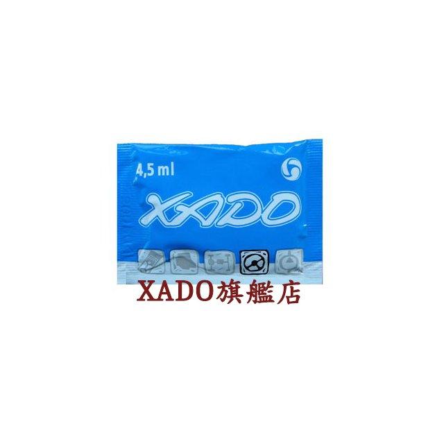 ~哈多旗艦店~XADO 哈多 貨 空調 修復凝膠 4.5ml 改善空調製冷 減少壓縮機震動