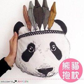 獨特熊貓頭抱枕 靠枕 親子玩具 玩偶【HH婦幼館】