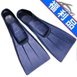橡膠蛙鞋P004-F12--Z(福利品)(潛水蛙鞋.浮潛.游泳蛙鞋.戲水套鞋.蛙蹼腳掌.運動健身器材.專業專賣店.推薦哪裡買)