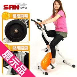 飛輪式MAX磁控健身車C121-340--Z(展示品)室內腳踏車.折疊健身車.運動健身器材.便宜推薦哪裡買