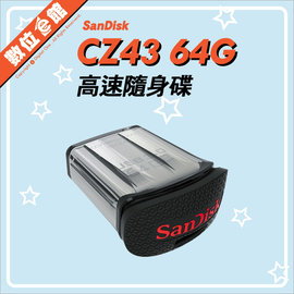 群光 貨~ e館~Sandisk Ultra Fit CZ43 64GB 64G USB3