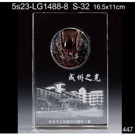 5s23~Lg1488~8_成州~獎盃獎牌獎座 獎杯製作 水晶琉璃工坊 商家