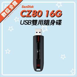 群光 貨~ e館~SanDisk Extreme CZ80 16GB 16G USB3.0