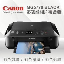~印IN世界~ Canon MG5770 相片印表機 A4多 相片複合機
