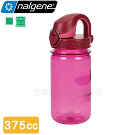 ~全家遊戶外~㊣ Nalgene 美國 OTF兒童水壺 375cc 粉紅色~紅蓋 1263