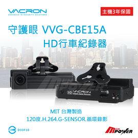 ~禾笙科技~ 32G記憶卡 VACRON守護眼 VVG~CBE15A 行車紀錄器 碰撞感測