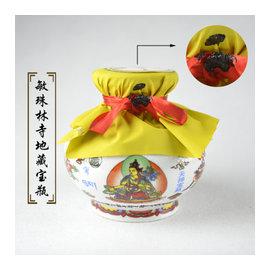 敏珠林寺地藏寶瓶 也叫天神寶瓶 吉祥寶瓶
