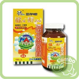 ~康寶婦嬰~panda 第 PS版 綜合營養素^(100g^)