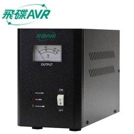~人言水告~FT飛碟 AVR~E4KA 4KVA 全電子式穩壓器 ^( 七段^) ~預計交