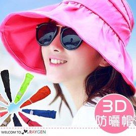 3D可折疊防紫外線遮陽帽 防曬帽 沙灘帽【HH婦幼館】