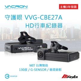 ~禾笙科技~  32G記憶卡 VACRON守護眼 VVG~CBE27A 行車紀錄器 GPS