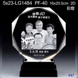 5s23~Lg1484_穿越40彩燈~獎盃獎牌獎座 獎杯製作 水晶琉璃工坊 商家