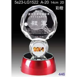 5s23~Lg1522_桌球彩燈~獎盃獎牌獎座 獎杯製作 水晶琉璃工坊 商家