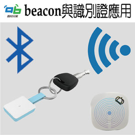 VIP 通行證應用 iBeacon基站 ~四月兄弟經銷商~省電王 Beacon 訊息推播