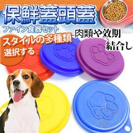 400G/1.5KG倍力極緻全護低敏犬糧系列/動物營養品專家/台灣在地生產/有機食材使用/飼料