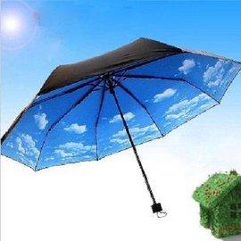 PS Mall 藍天白雲太陽傘 外面是黑膠 防曬防紫外線陽傘~J2421~