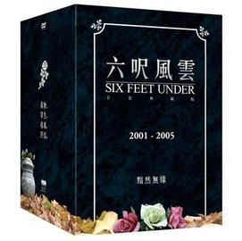 合友唱片 六呎風雲全套典藏版 ^(24DVD^)  ^~08 31