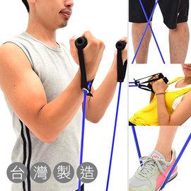 台灣製造!!單管拉力繩P260-107B (單條彈力繩拉力器拉力帶彈力帶擴胸器拉繩擴胸繩瑜珈帶伸展帶運動健身器材推薦哪裡買TRX-1)