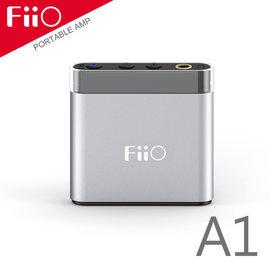 志達電子 A1 Fiio 隨身耳擴 MP3 耳機功率放大器 耳機擴大器 可調音量 BASS