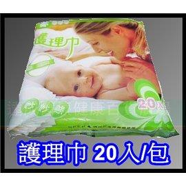 達成醫療 妙妙熊 護理巾 無塵紙 1包20入 15cmX15cm 10包1組