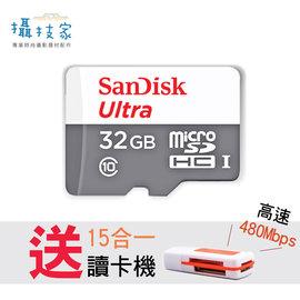 SanDisk Ultra microSDXC 32GB 群光 貨 高效傳輸 SD卡 記憶