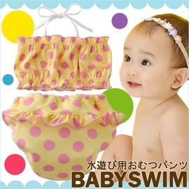 Baby Swim比基尼泳裝 黃色圓點