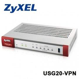 Zyxel 合勤 USG20~VPN 防火牆