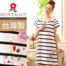 MONTAGUT夢特嬌睡衣 製小狗條紋居家服 舒適居家裙裝.洋裝 65105