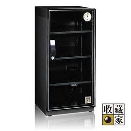 收藏家125公升加深耐重電子防潮箱 ADL~122