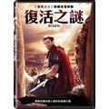 合友唱片 復活之謎 DVD Risen