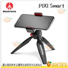 Manfrotto PIXI SMART 萬用夾輕巧迷你腳架 桌上型腳架 手機夾