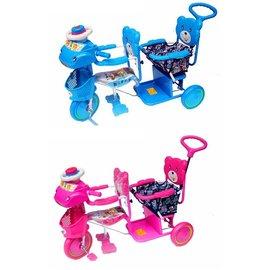 【紫貝殼】『CI17』324 全配雙人手控三輪車(藍/粉)【台灣生產製造●品質有保證】