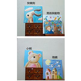 ^~微加幸福雜貨小築^~木質 小熊 動物 童趣 童話 掛畫 壁畫 裝飾畫 無框畫 傢飾 油