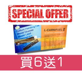 樂沛力補精L~CARNIFUEL II 25ml x 20 C  6 1