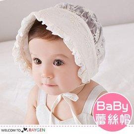 甜美公主寶寶蕾絲網紗宮廷帽 盆帽 攝影寫真【HH婦幼館】