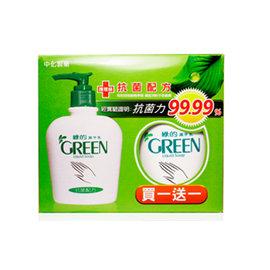 綠的抗菌潔手乳220ml 1 1