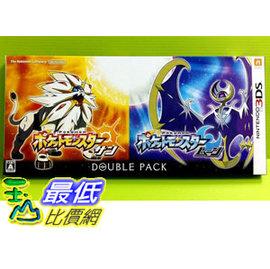 ^( 價^) 2016 11 10 3DS 精靈寶可夢 神奇寶貝 太陽 月亮 限定雙重包
