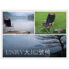~~蘋果戶外~~UNRV 鋁合金 大川二號椅 展示品~已售出~ 2號椅 大川椅 折疊椅休閒