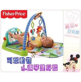 麗嬰兒童玩具館~費雪牌專櫃Fisher Price-可愛動物小鋼琴健身器.踢踢腳鋼琴健力架-活動特價