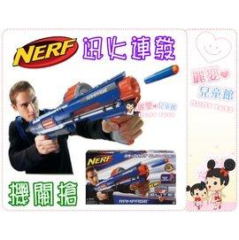 麗嬰兒童玩具館~孩之寶Hasbro-NERF ELITE菁英系列-迅火連發機 關 槍-25連發泡棉子彈槍