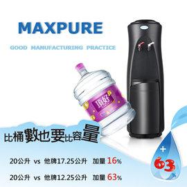 桶裝水 健康鹼性離子水 桶裝水落地型溫熱飲水機 勁黑款