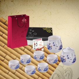 青花天燈茶具組 CI~116T