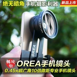 玩轉3C iphone6 5 plus三星小米紅米魅族 手機廣角微距鏡頭