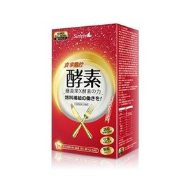 Simply 食事熱控酵素錠 30錠 盒◆德瑞健康家◆
