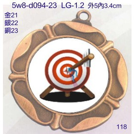 5w8~d094~23_射箭~獎盃獎牌獎座 獎杯製作 水晶琉璃工坊 商家